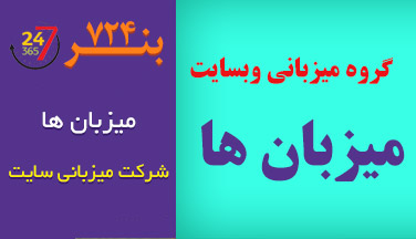 nazarat1-banner724
