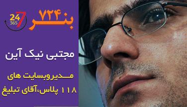 nazarat236-banner724