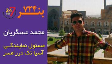 nazarat3-banner724
